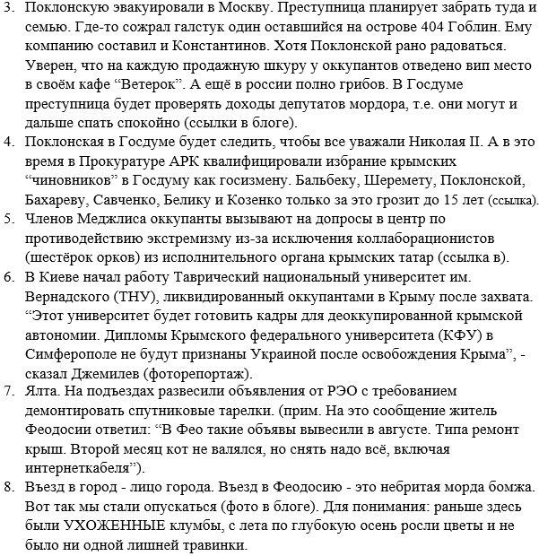 Российский активист Рословцев, просивший политубежища в Украине, задержан в Москве - Цензор.НЕТ 445