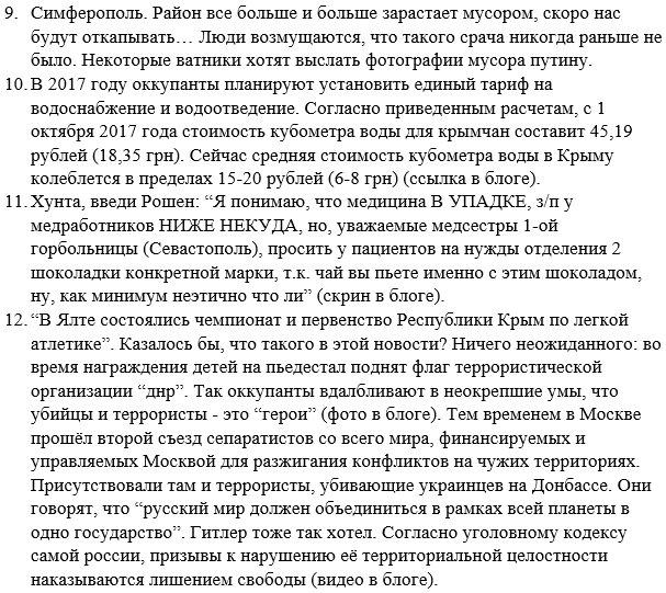 Российский активист Рословцев, просивший политубежища в Украине, задержан в Москве - Цензор.НЕТ 4773