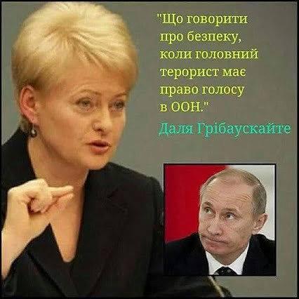 В Беларуси находятся более 160 тысяч беженцев из Украины, - глава МИД Макей - Цензор.НЕТ 9200