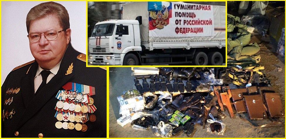 Сторонних воздушных объектов возле малайзийского самолета не было, - российский эксперт опроверг версию Минобороны РФ об украинском штурмовике - Цензор.НЕТ 1068
