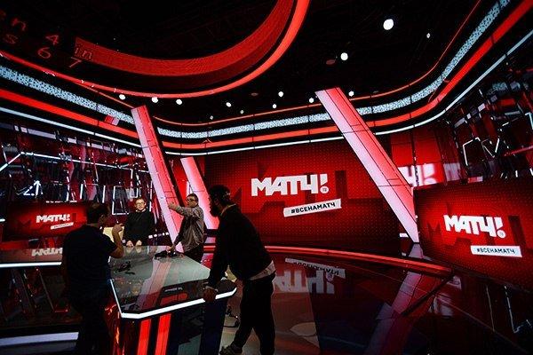 Спортивный канал «Матч ТВ» - Страница 14 CtSb6vVXYAASiM5