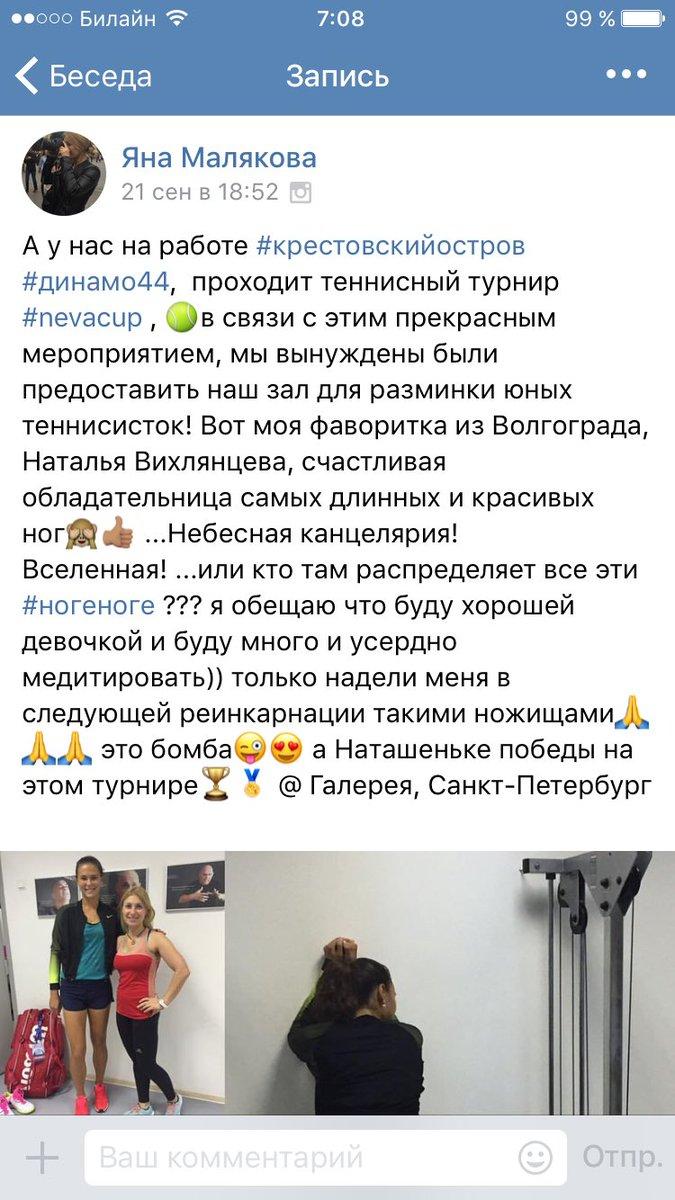 NATALIA VIKHLYANTSEVA CtSmfxRWAAACPLO