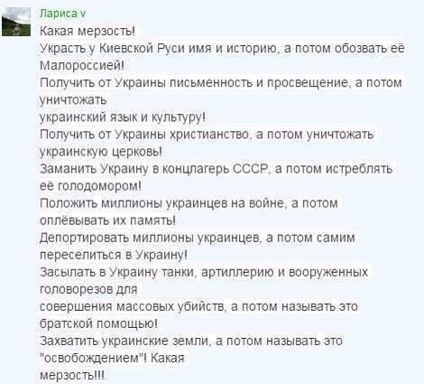Террористы обстреляли Станицу Луганскую, где запланирован развод сторон, - пресс-офицер - Цензор.НЕТ 700