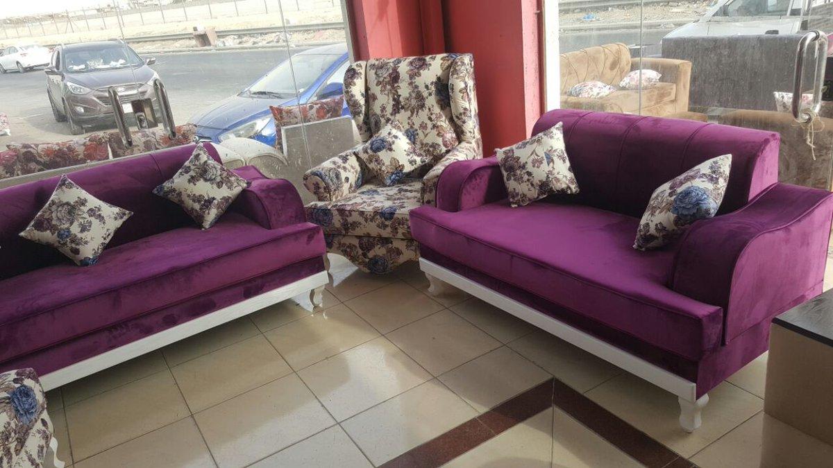 طقم كنب مفروشات البيت الخليجي The Gulf Home Furniture Facebook