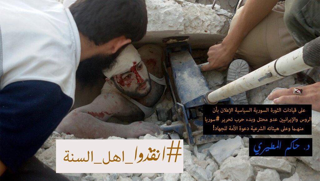 كانت سوريا الحرب CtUNN-mUAAEqZDX.jpg