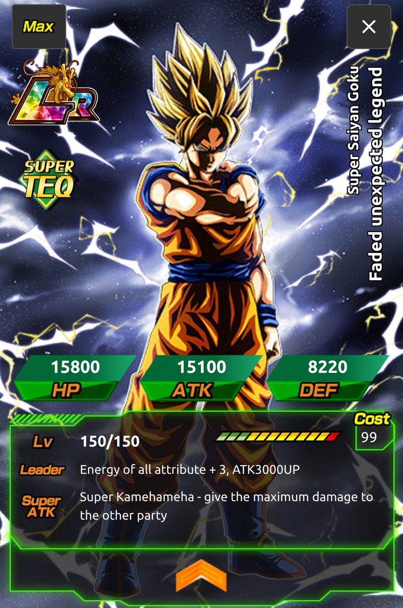 living ichigo on twitter global dokkan players should be farming super strike units and dokkan medals to be for the lr cards theres no excuse not to get