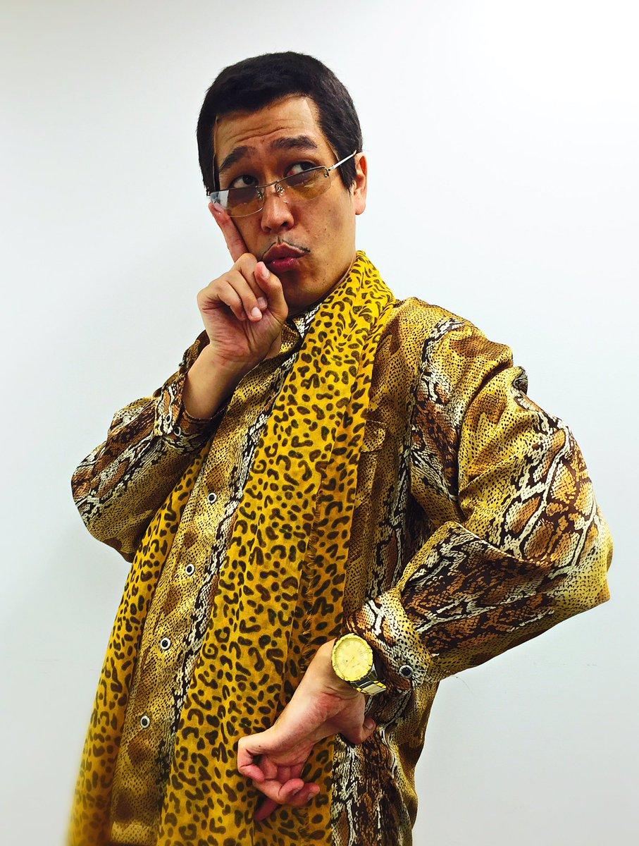 ピコ太郎の正体は古坂大魔王!「PPAP」の動画がYouTube