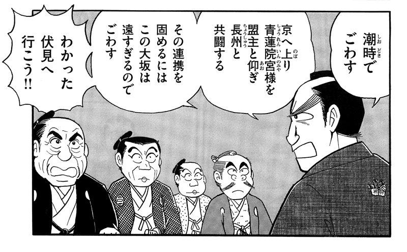 伊牟田尚平