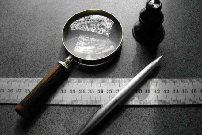 Договор об оказании риэлторских услуг образец