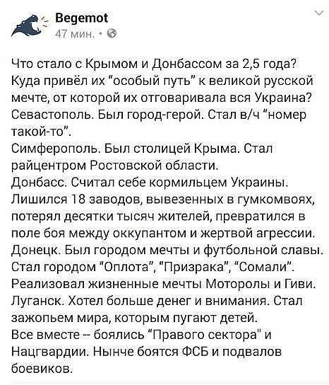 Террористы обстреляли Станицу Луганскую, где запланирован развод сторон, - пресс-офицер - Цензор.НЕТ 1138