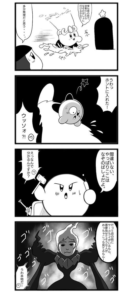 伝説 ポケモン ダイヤモンド
