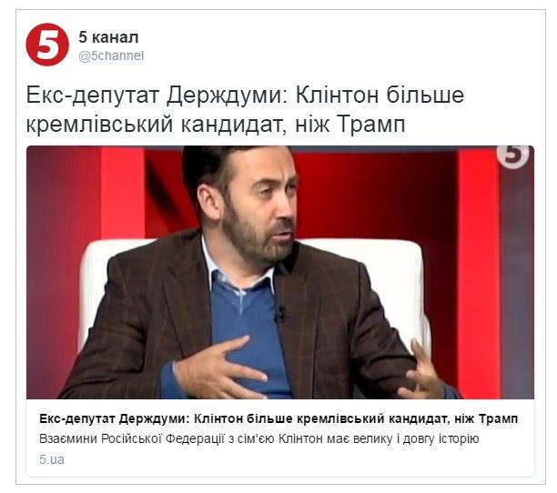 Я не сомневаюсь, что выводы по отношению к РФ будут обвинительными, - российский оппозиционер Пономарев о катастрофе МН17 - Цензор.НЕТ 5067
