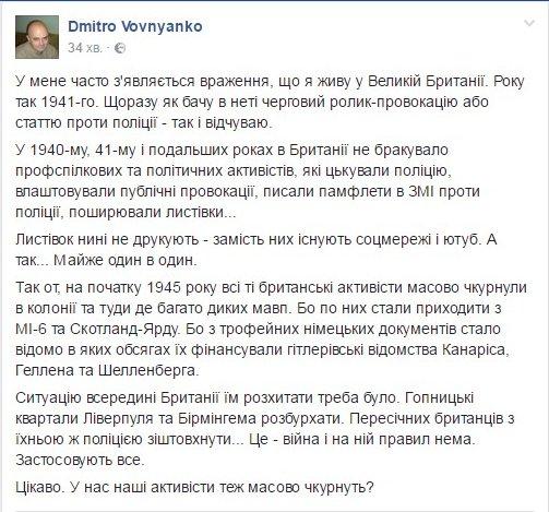 Украина рассчитывает на поддержку Израиля по деоккупации Крыма и восстановления суверенитета, - Порошенко - Цензор.НЕТ 60