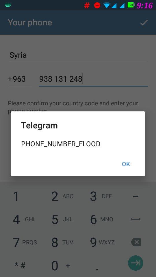Telegram Login With Phone Number