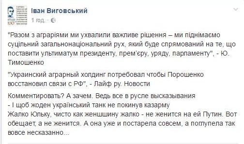 """Никто в Украине не боится выборов на Донбассе, нас пугают """"выборы"""" под дулами автоматов, - Парубий - Цензор.НЕТ 6908"""