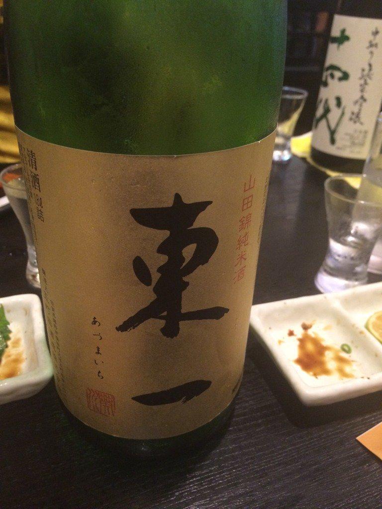 日本酒投稿ぼっと https://t.co/IkXv02c2LH