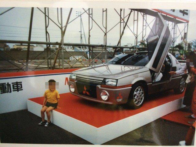 @Jibikenn こんばんは。お手持ちのモーターショーのカタログにこちらの三菱のコンセプトカー載ってたりしますか?1983~1984頃だと思うのですが… https://t.co/i28QaB5aWh