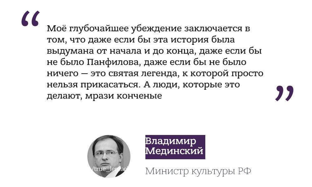 Никаких ожиданий прорыва по Донбассу здесь быть не может, - Песков о визите Нуланд в Москву - Цензор.НЕТ 6334