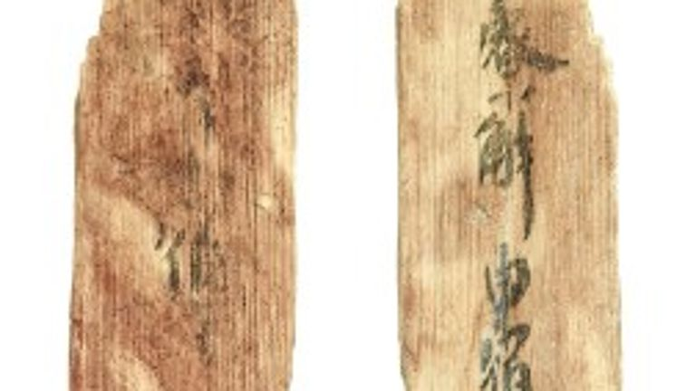 "Ancient Japan ""more cosmopolitan"" than thought, after unreadable characters on wood strip discovered https://t.co/s92VdxS9Ax https://t.co/fMCzuJrWOt"