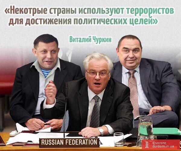 МИД рекомендует гражданам Украины воздержаться от посещения России - Цензор.НЕТ 5498
