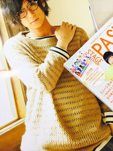 PASH!です。本日9/28発売「STAGE PASH! Vol.08」のポスターをもうちょい見せ!舞台『K -Lost Small World-』から荒牧慶彦さんです!