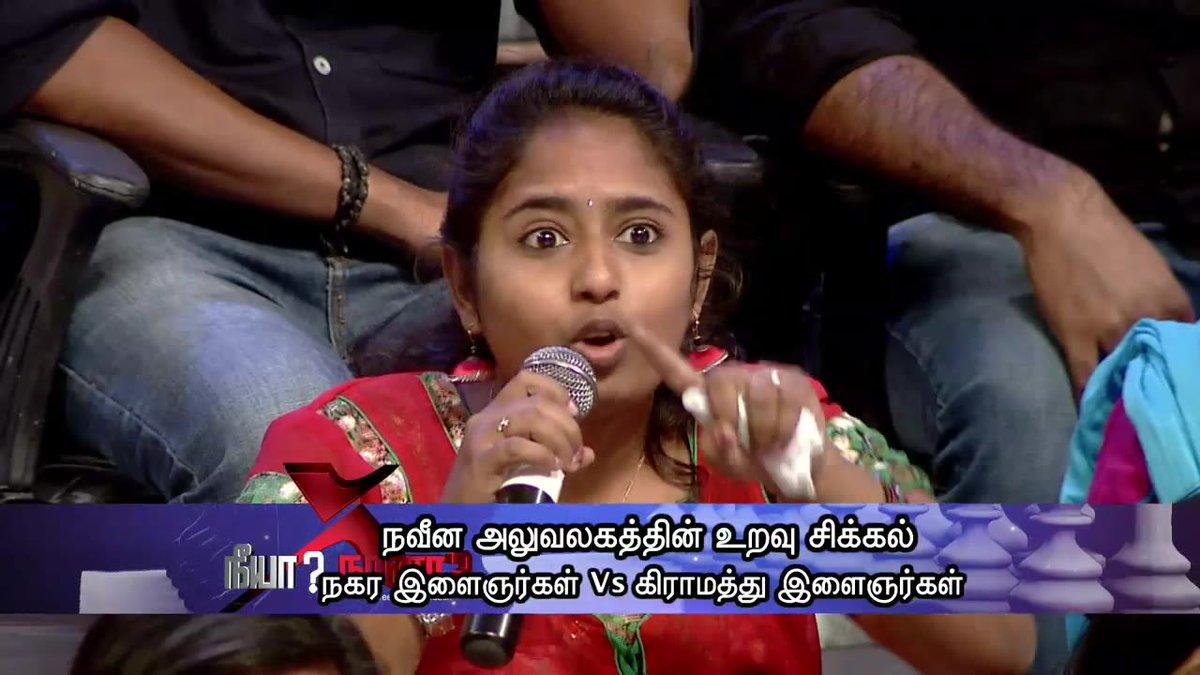 Watch Neeya Naana (@WatchNeeyaNaana) | Twitter