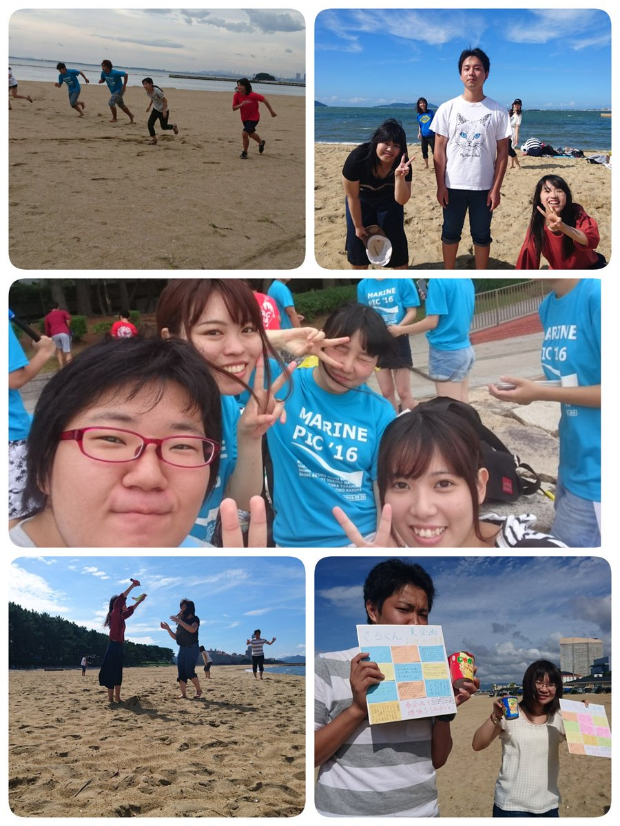 b4ddd047f99 西南 #マリンピック #夏企画 pic.twitter.com/tuJaGvUoek