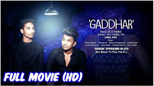 gaddhar hashtag on Twitter