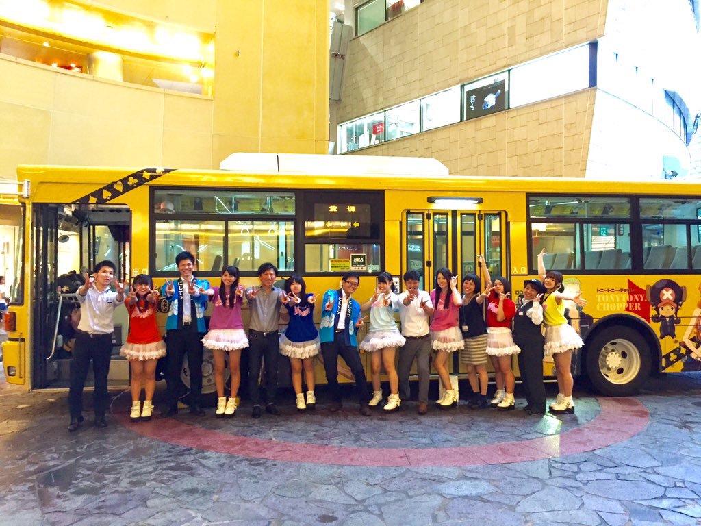 公式】西鉄バス北九州 on Twitte...