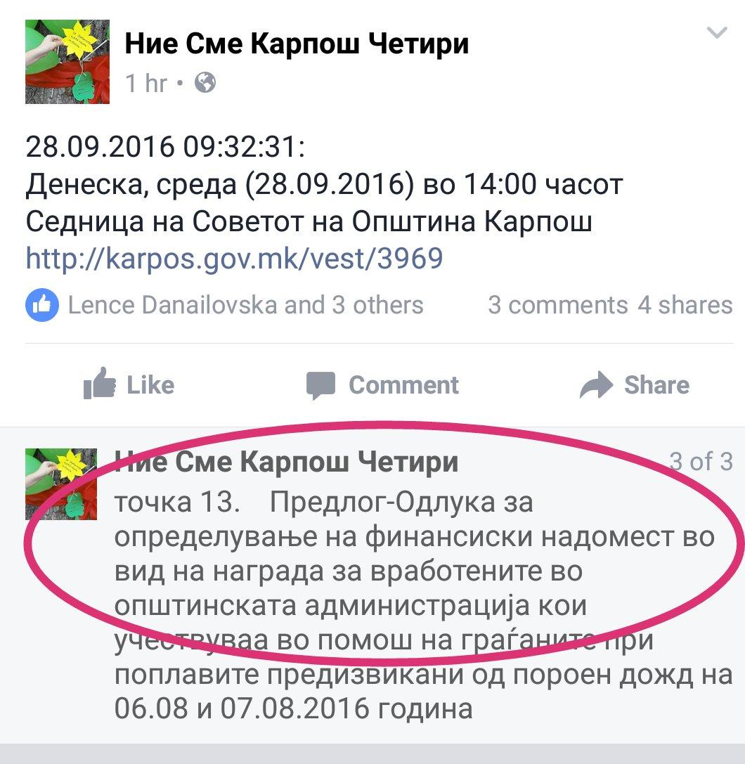 Стефчо Јакимоски ГРОМ CtblAX4WEAAsqMS