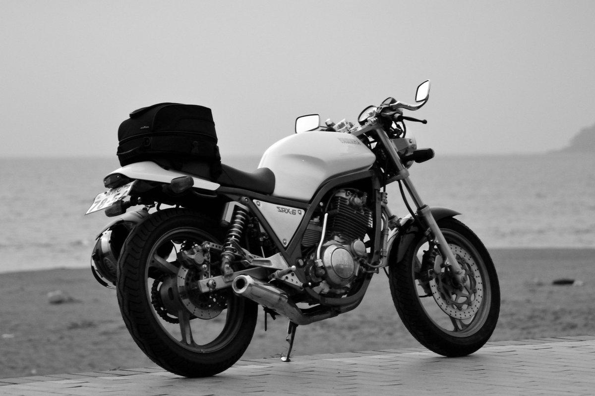 Yamaha Srx 600 Cafe Racer - impremedia.net