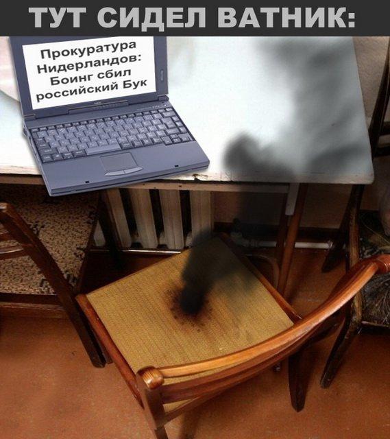 """Международные следователи обнародовали переговоры боевиков о """"Буке"""" - Цензор.НЕТ 6123"""