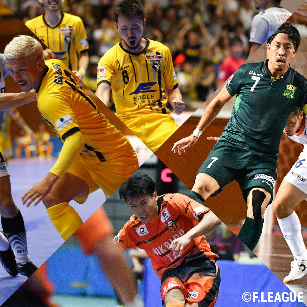 """Fリーグ on Twitter: """"【オール..."""