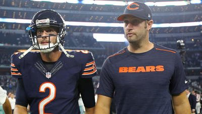 Don't expect: The Bears to solve their quarterback issues in 2016, writes @danwiederer