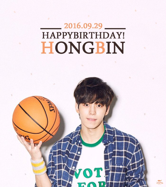 [#홍빈] 160929 빅스 홍빈님의 생일을 진심으로 축하합니다! HAPPY BIRTHDAY TO #HONGBIN #VIXX #HAPPYKONGDAY https://t.co/yWFt2vw2zJ