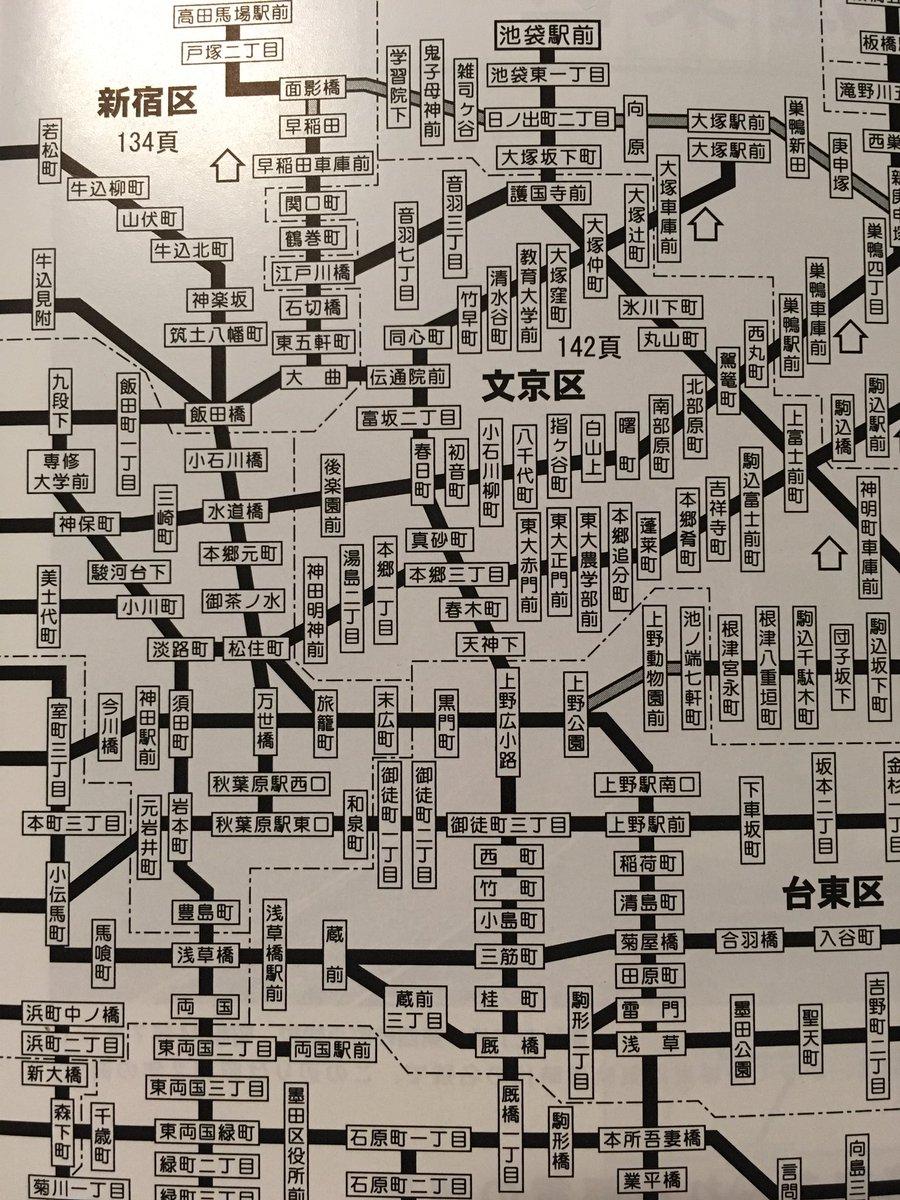 都電 路線 図