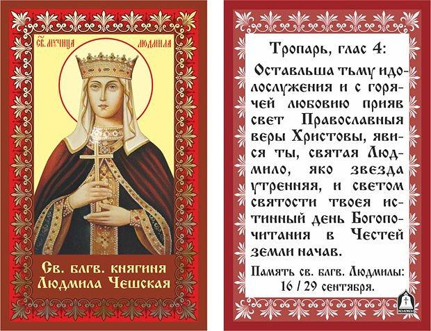 День варвары по церковному календарю