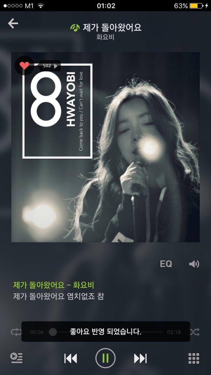 hwanhee og hwayobi dating