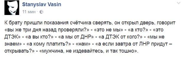 Миссия ОБСЕ не приостанавливает мониторинг ситуации на Донбассе, однако ограничена в передвижении из соображений личной безопасности - Цензор.НЕТ 273