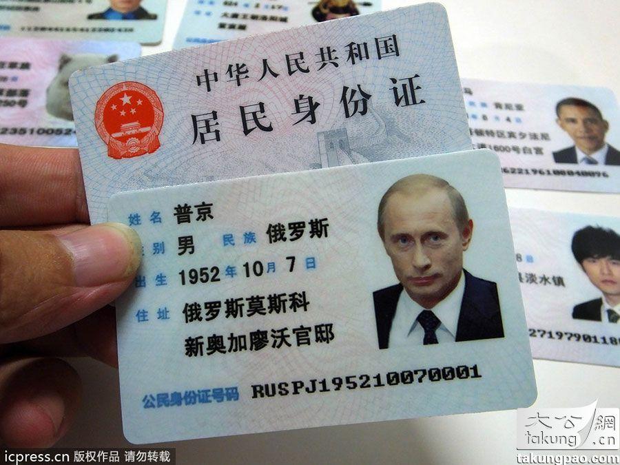 jichang lulu on twitter everybody has a 身份证