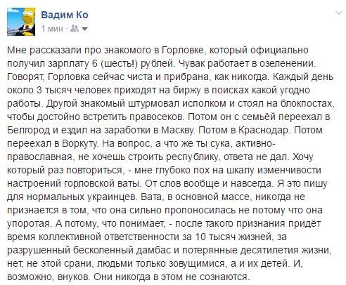 Миссия ОБСЕ не приостанавливает мониторинг ситуации на Донбассе, однако ограничена в передвижении из соображений личной безопасности - Цензор.НЕТ 1057