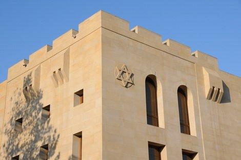 Картинки по запросу синагоги баку фото