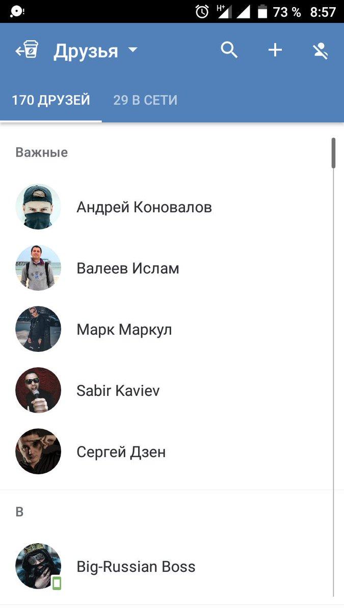 судаков 15 лет сидоров и вараксин по 16 лет