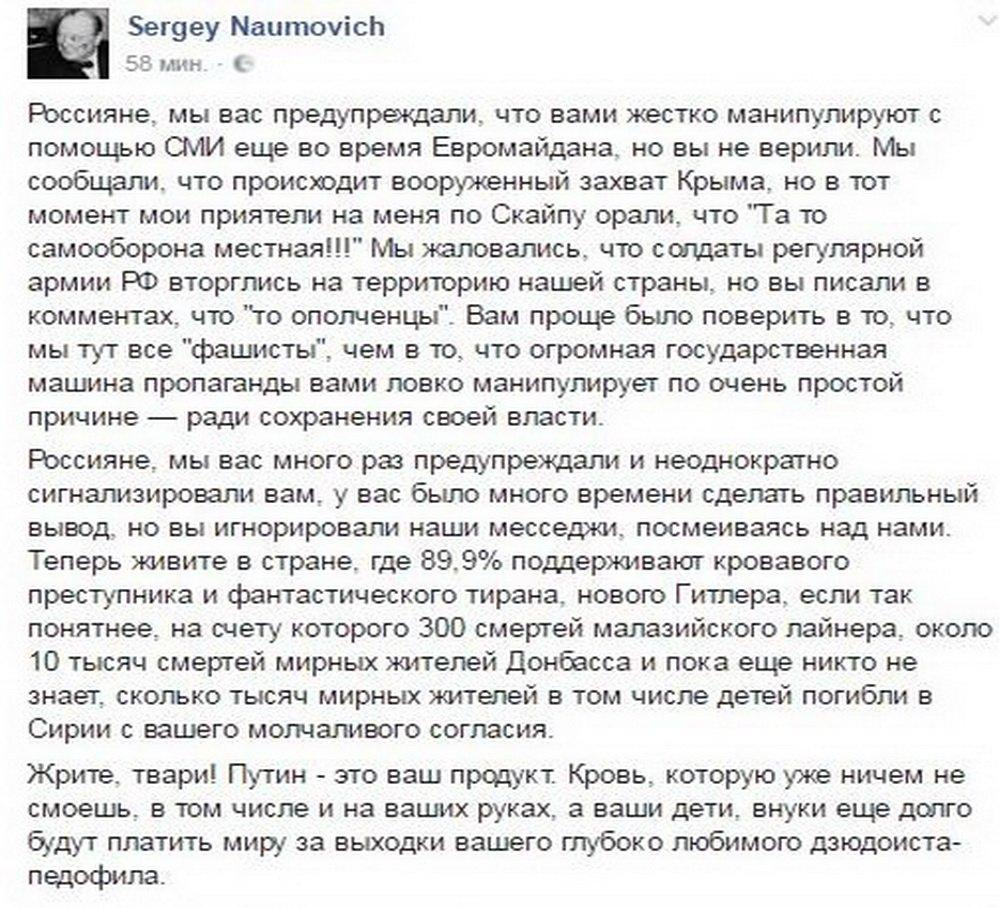 """Россияне были """"ошарашены"""", когда увидели такое сильное партизанское сопротивление на Донбассе, - Жемчугов - Цензор.НЕТ 2705"""
