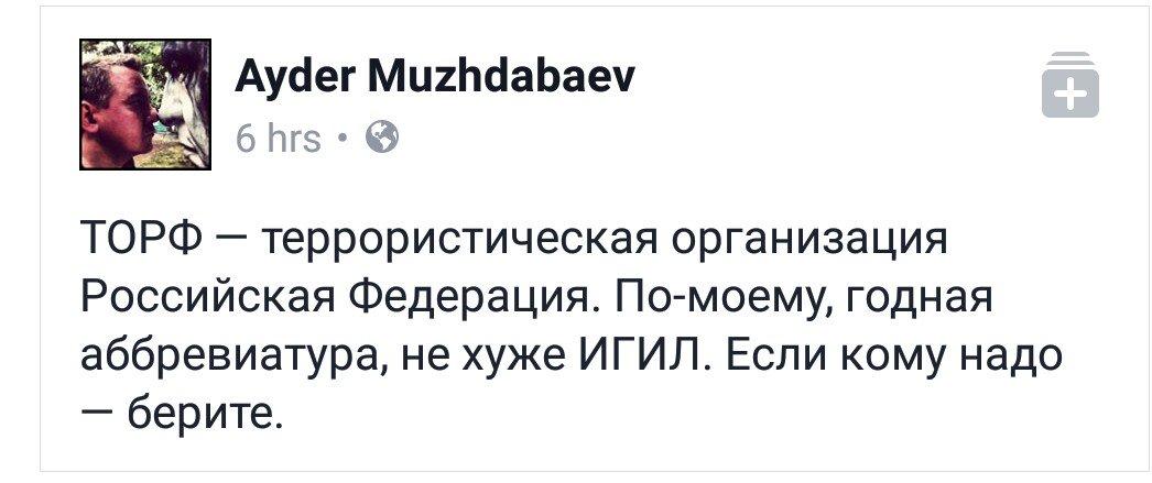 В Минобороны заявили, что разведение войск в Станице Луганской перенесено из-за обстрелов боевиков - Цензор.НЕТ 2512
