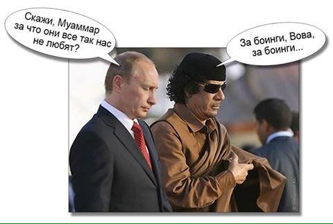 """""""Мы не видели никаких доказательств"""", - Песков про доклад о крушении MH17 - Цензор.НЕТ 2064"""