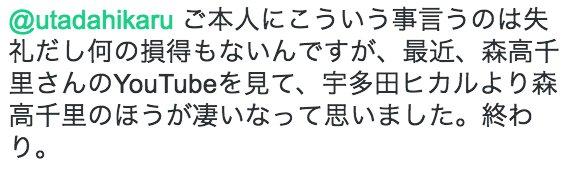キングオブクソリプを見た https://t.co/Qjqh2fNh4e