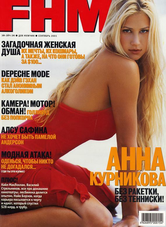 ANNA KOURNIKOVA - Página 4 Ctg-I8bXEAQHm5G