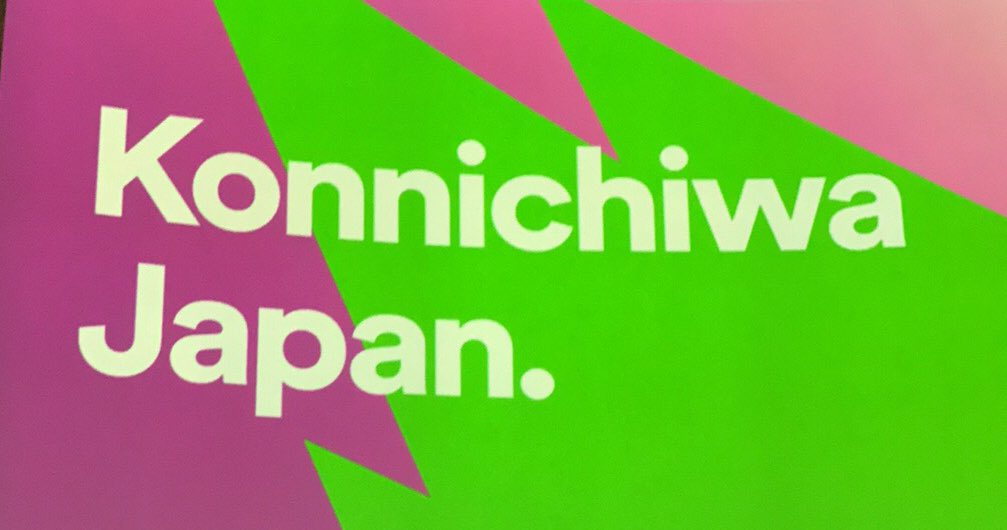 Today is a landmark day for Spotify as we launch in Japan!