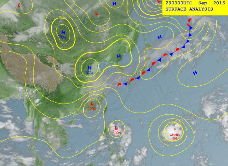 Taiwan pounded by 3rd severe storm in 2 weeks